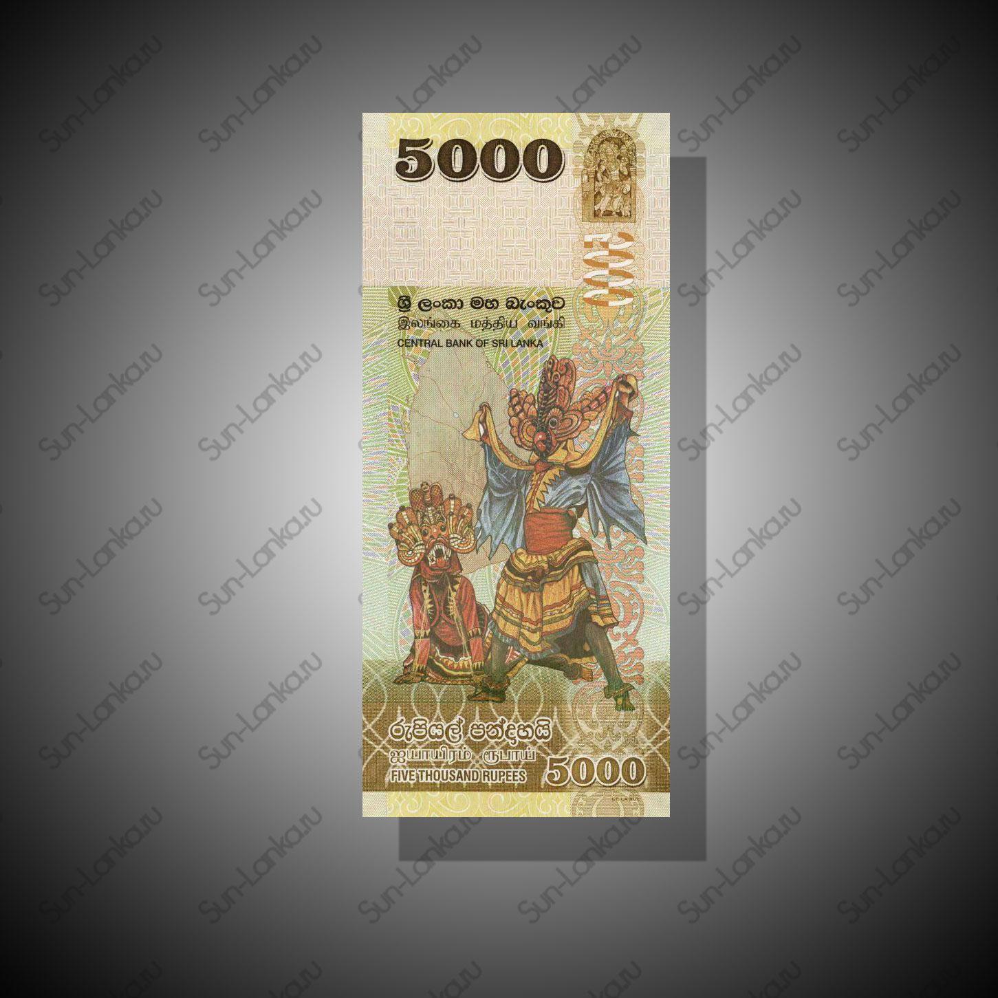 Курс Шри-Ланкийской Рупии к Рублю, конвертер